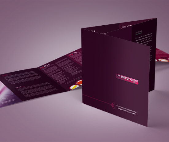 e-mage: logo design