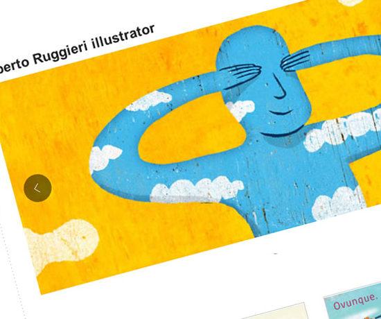 e-mage: web design