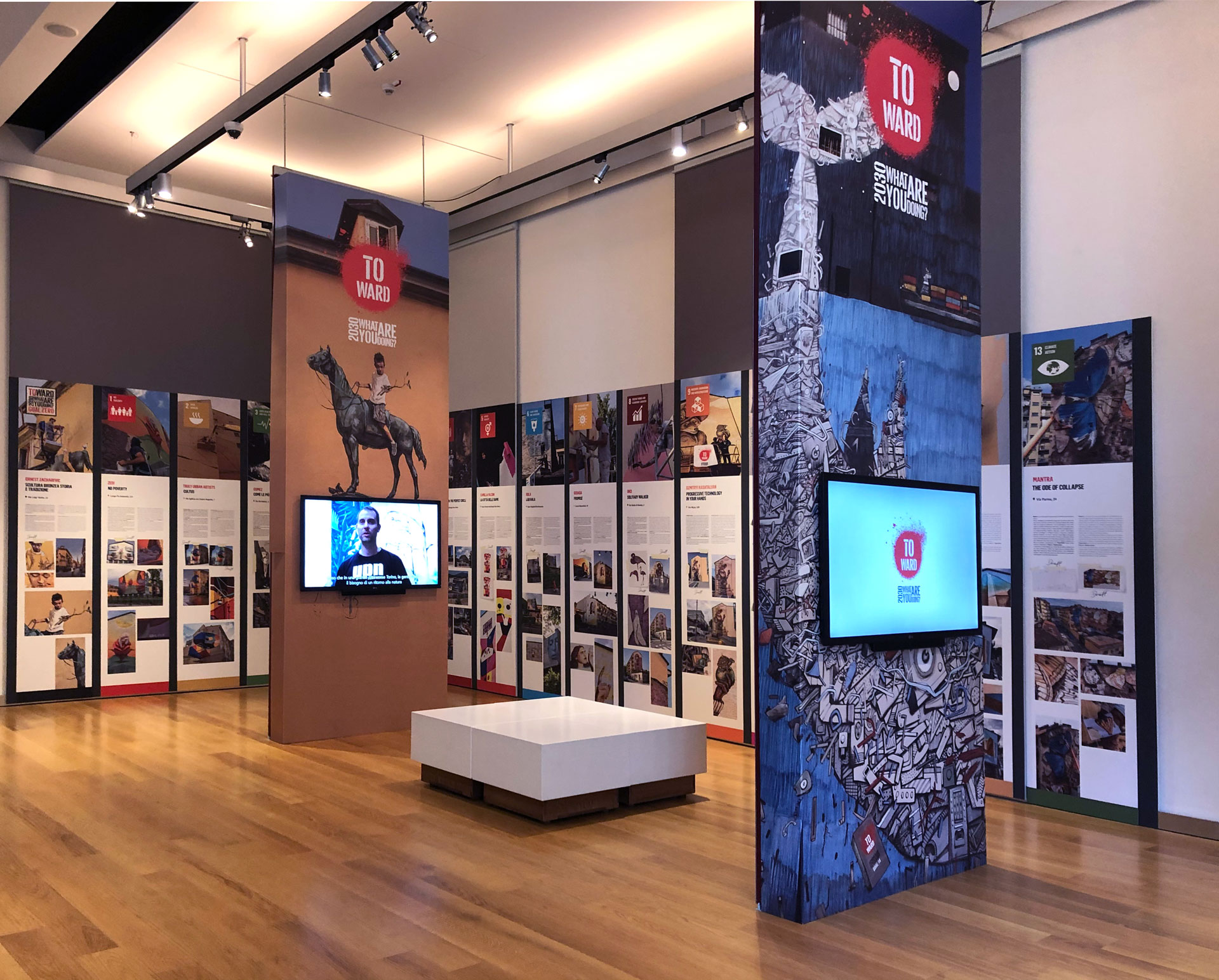 e-mage: TOWARD2030 - Mostra Musei Reali Torino